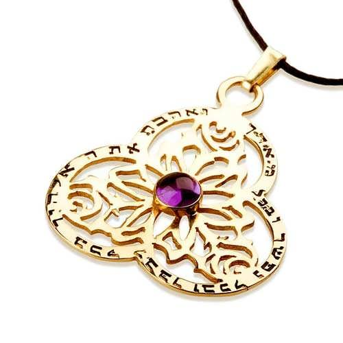 Key of love gold with Amethyst