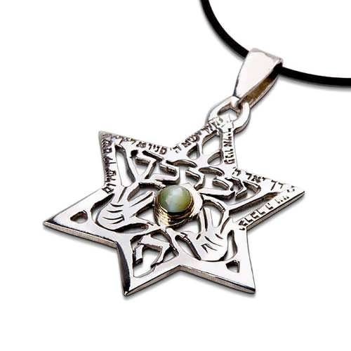 Priestly blessings star silver with cat's eye chrysoberyl