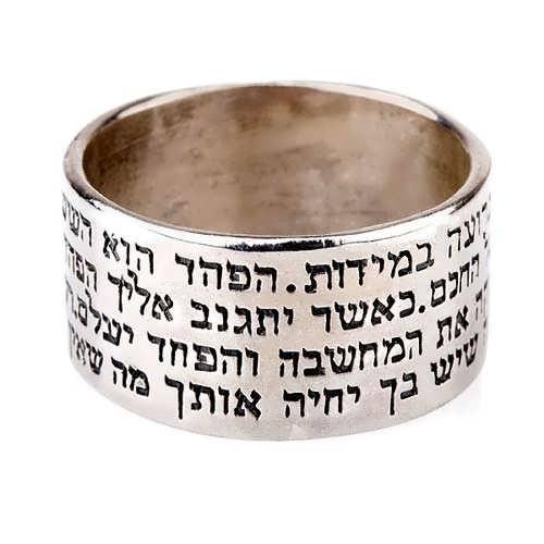 El anillo de coraje plata