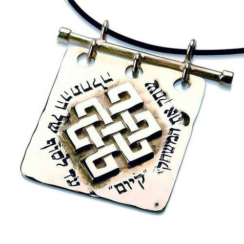 Tibetan Knot Square Silver