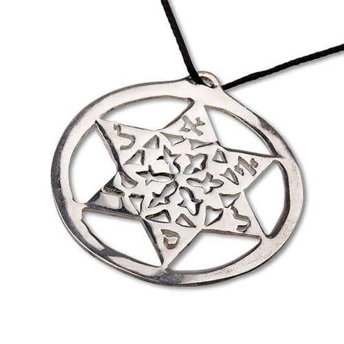 Star of David Silver