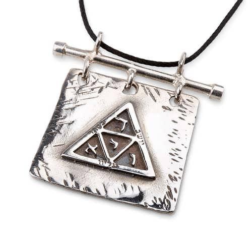 Кулон «Ключ уверенности», серебро