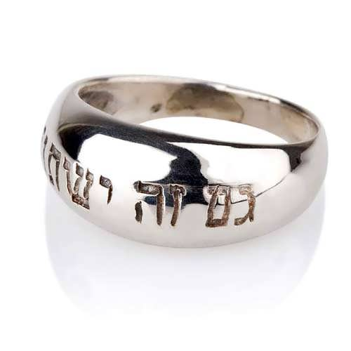 Happiness Ring Silver