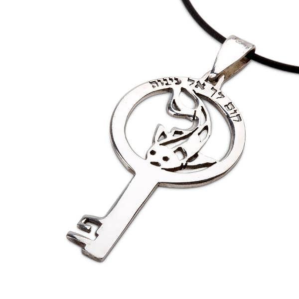 Key Of Destiny Silver