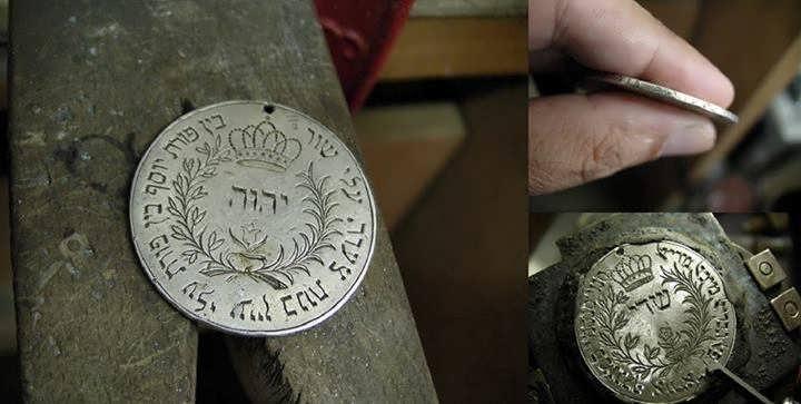 An Antique Kaballah Amulet