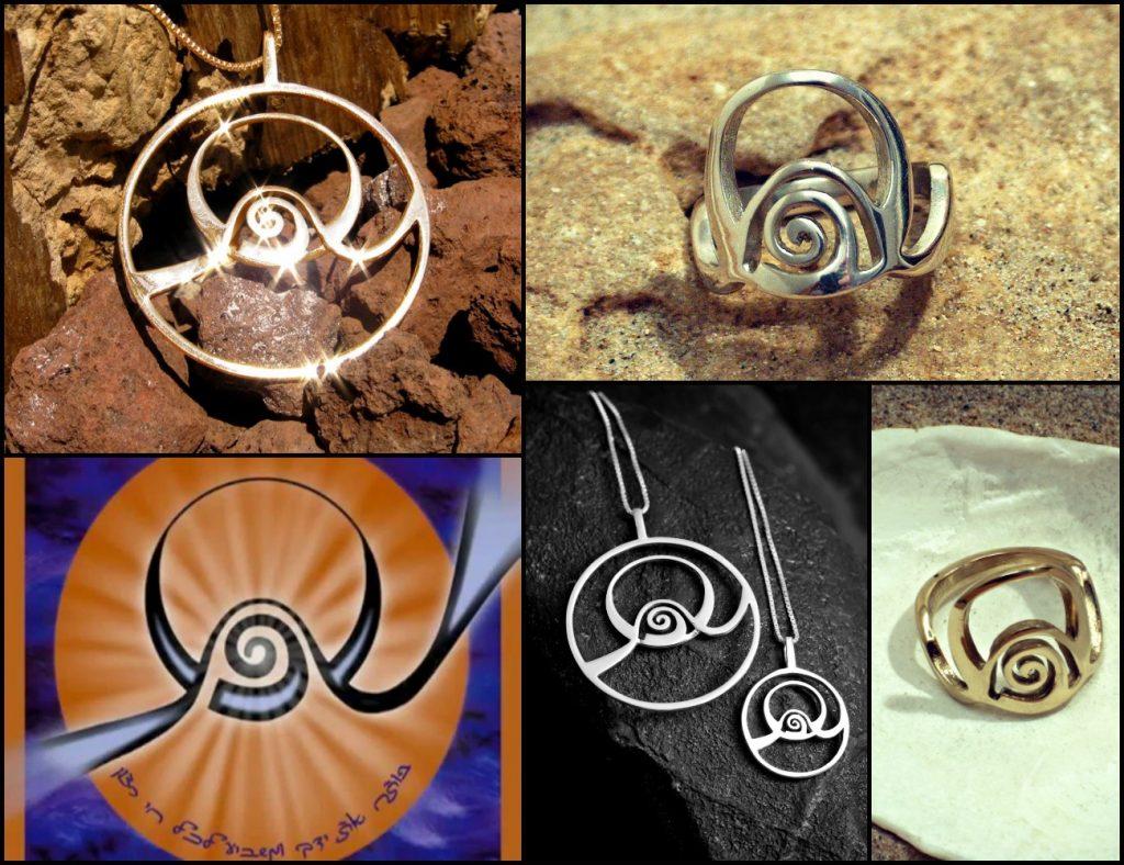 ABUNDANCE JEWELRY (Shefa jewelry)